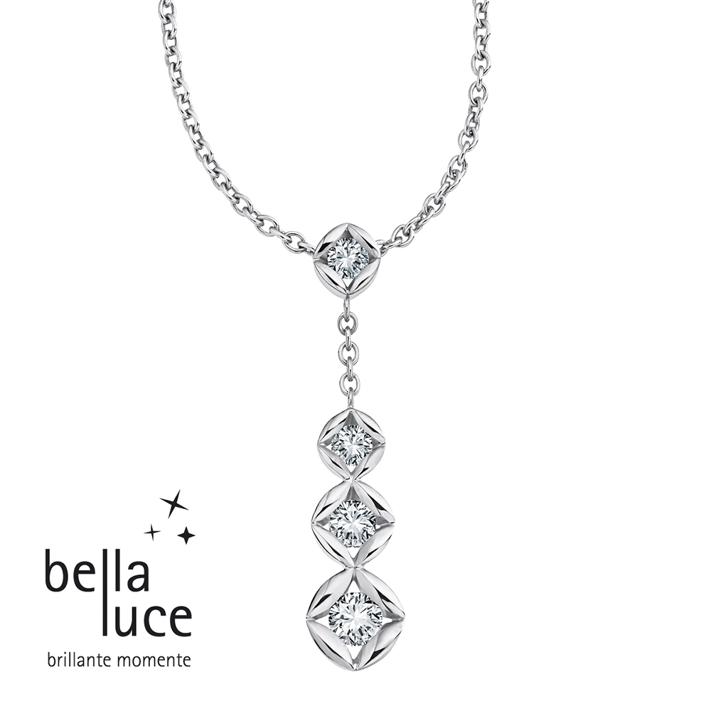 bellaluce Solitaire Collier Trilogie Weißgold 585/- EH001571