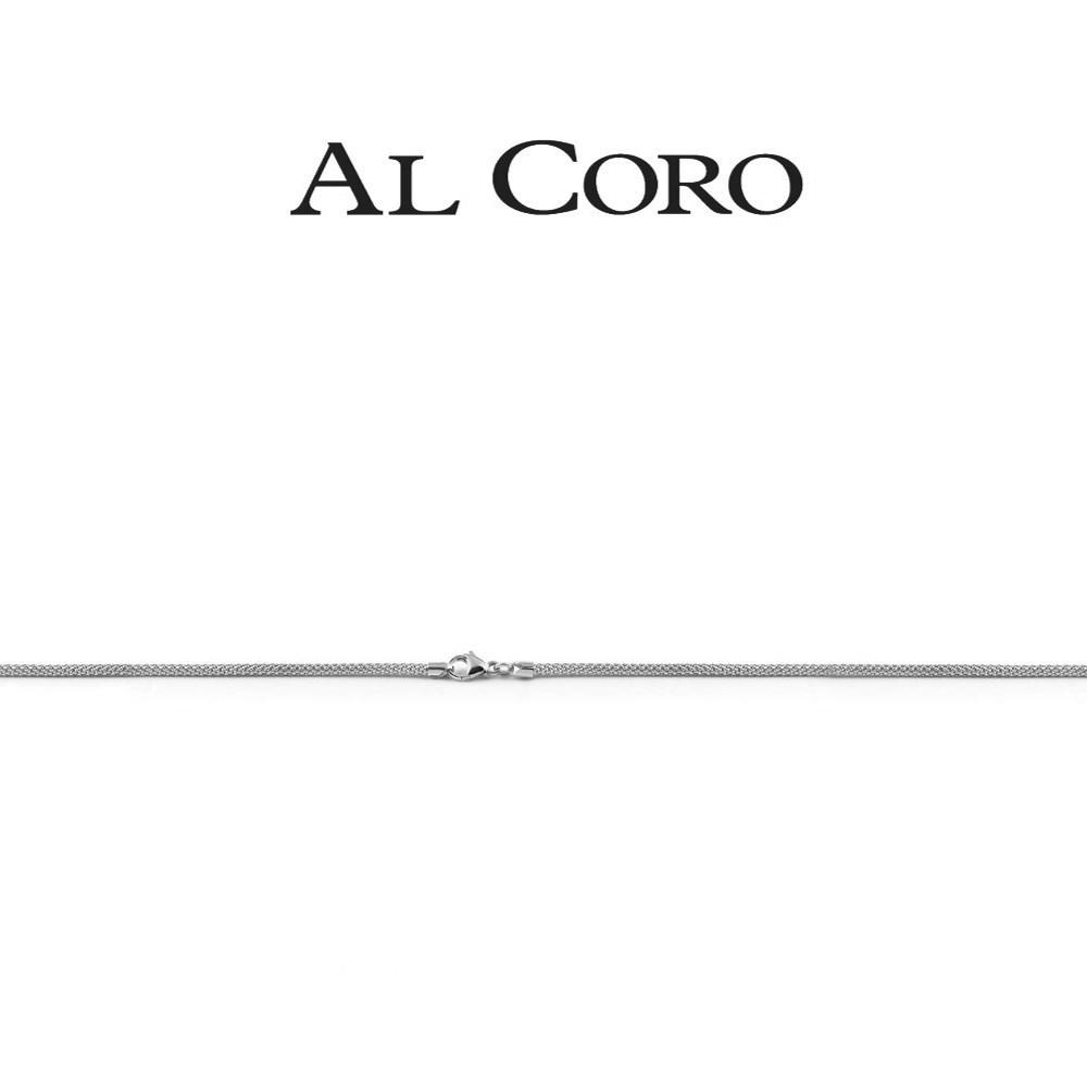 Al Coro Kette - K01W45 - Weissgold 750/- Länge 45cm